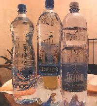 チェコの水